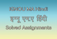 IGNOU MA Hindi Solved Assignments