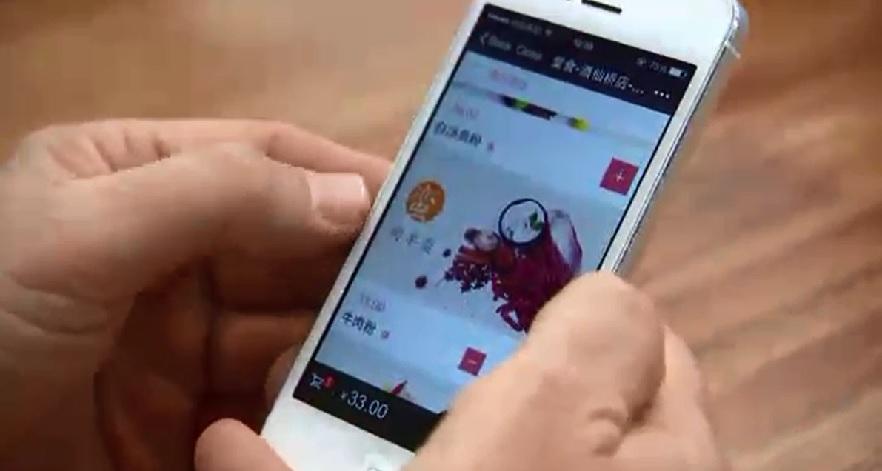 china restaurant smartphone app_136117