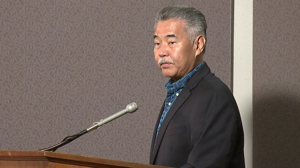 governor david ige_238391