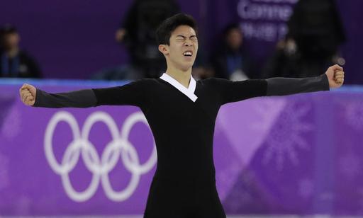 Pyeongchang Olympics Figure Skating Men_242195
