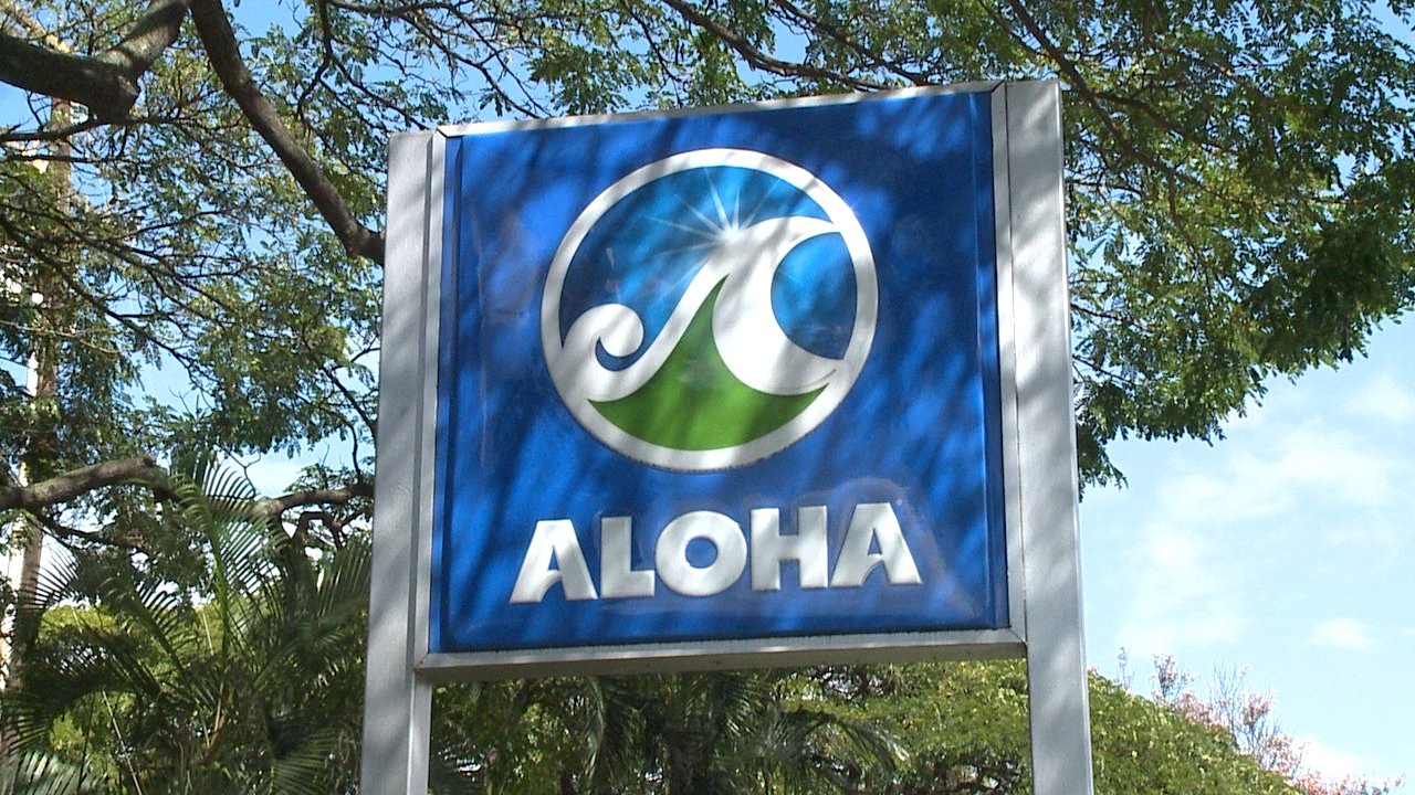 MON WED ALOHA GAS GIVEAWAY-FVO_207435
