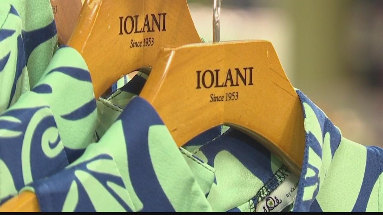 In the Biz: Iolani Center