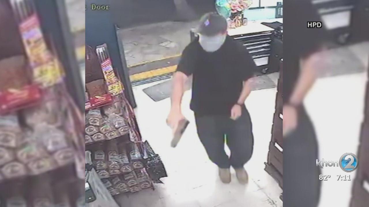 CrimeStoppers: 3 robberies -- Waikiki and Kaheka