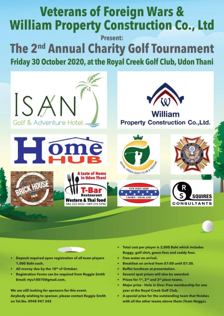 Charity Golf Competition Udon Thani