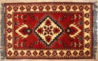 Afghan Carpet S - Carpet Vidalondon
