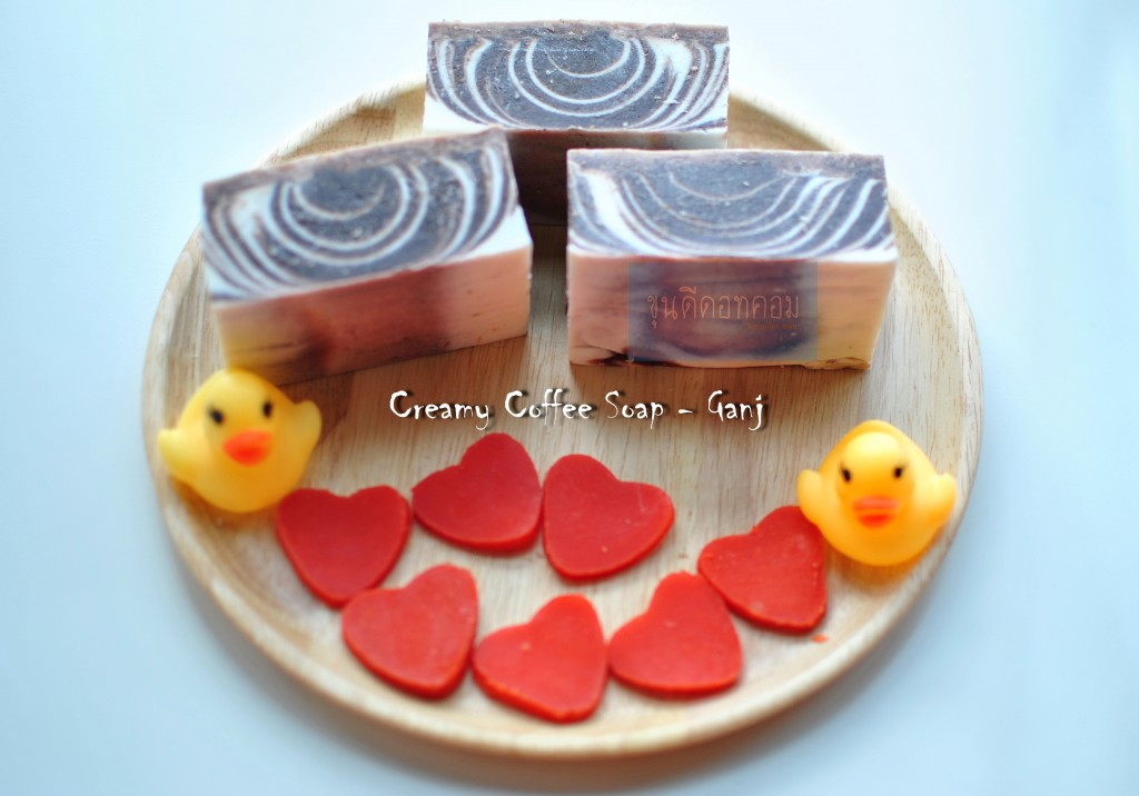creamy coffee Soap