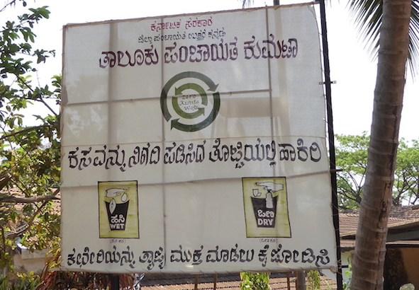 TP banner