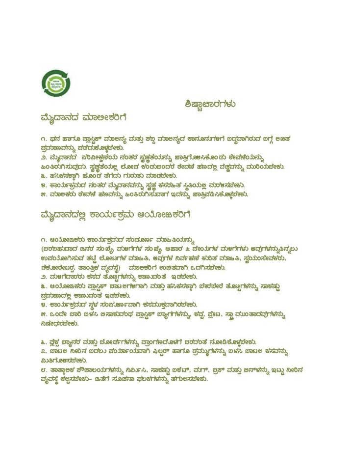 KT_Protocol MG KN_Page_1