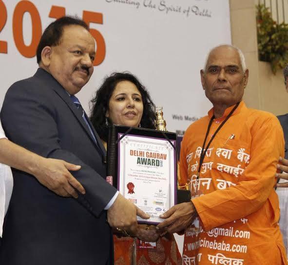 MedicineBaba Delhi Gaurav Award
