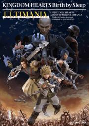 Kingdom Hearts Ultimania  Kingdom Hearts Wiki the