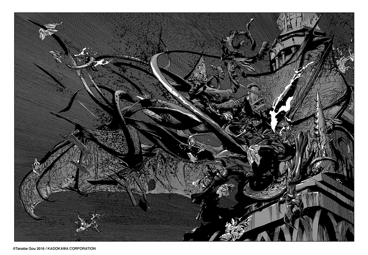 Celui qui hantait les ténèbres par Gou TANABE. - Actualités - Éditions  Ki-oon