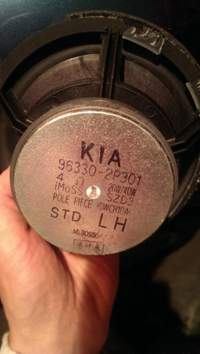 2014 Sorento Speaker sizes  Kia Forum