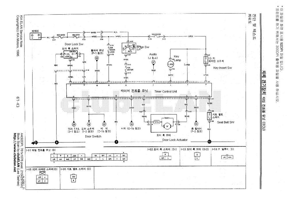 medium resolution of  kia spectra wiring diagram click image for larger version name tcu 1
