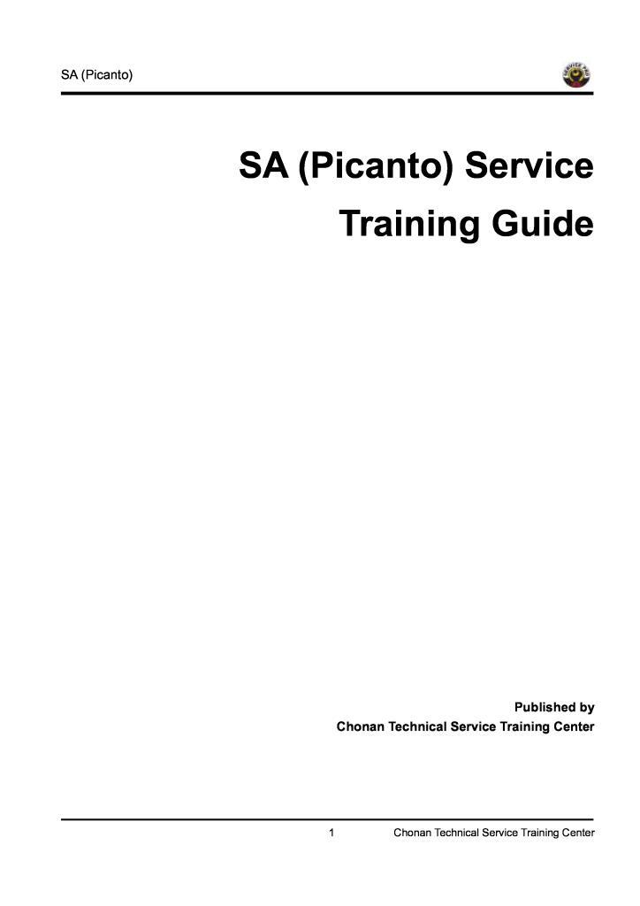 introduction.pdf (3.84 MB)