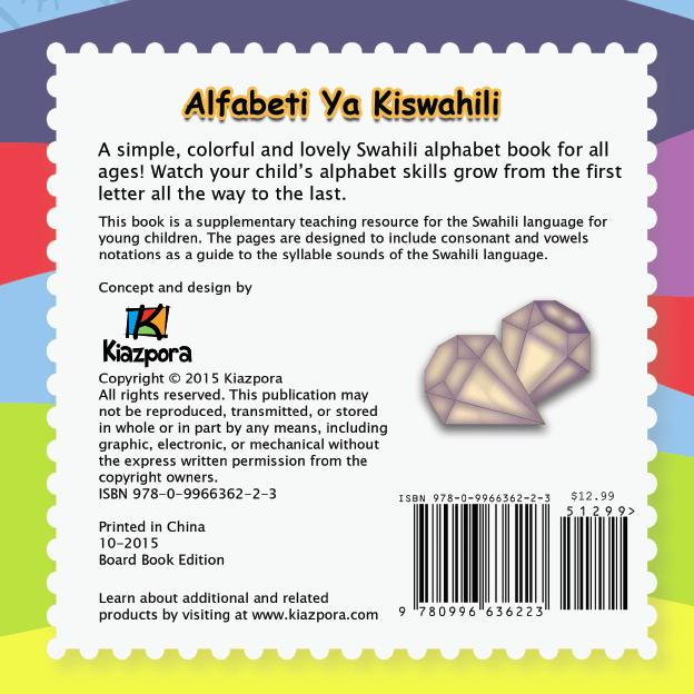 Alfabeti Ya Kiswahili  Kiazpora