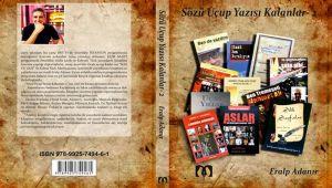 Ο Eralp Adanır δημοσίευσε το 18ο βιβλίο του