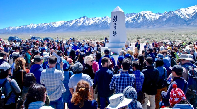 MANZANAR TO HOST PILGRIMAGE WEEKEND EVENTS, APRIL 27-29, 2018