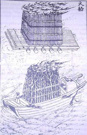 4 - Fireships - 2