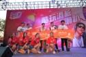5月11号 北京统一冰红茶滑板赛预告