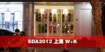 SDA2012 X W+K+