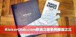 KickerClub欧洲滑板之旅系列报道之三 – 老 胖 慢