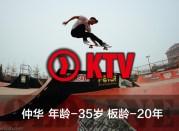 KTV – OLD LINE – 仲华