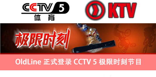 coverstory cctv5