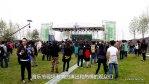 4月4号苏州怪兽朋克音乐节现场回顾