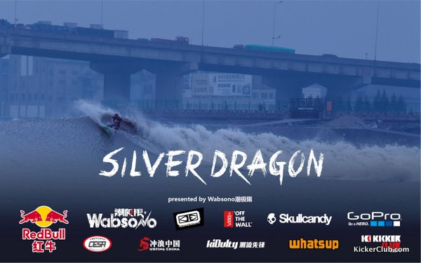 2015 Silver Dragon Video Premiere