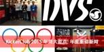 KickerClub 2015 年终大盘点: 年度重磅新闻