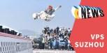 四大看点 带你回顾 2018 VPS 职业滑板公园赛总决赛!