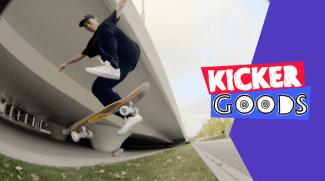 KickerGoods17 – 人狠话不多,朱琨出场!