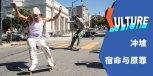 #中文字幕  旧金山滑板冲坡,穿梭在城市里的暴力芭蕾舞