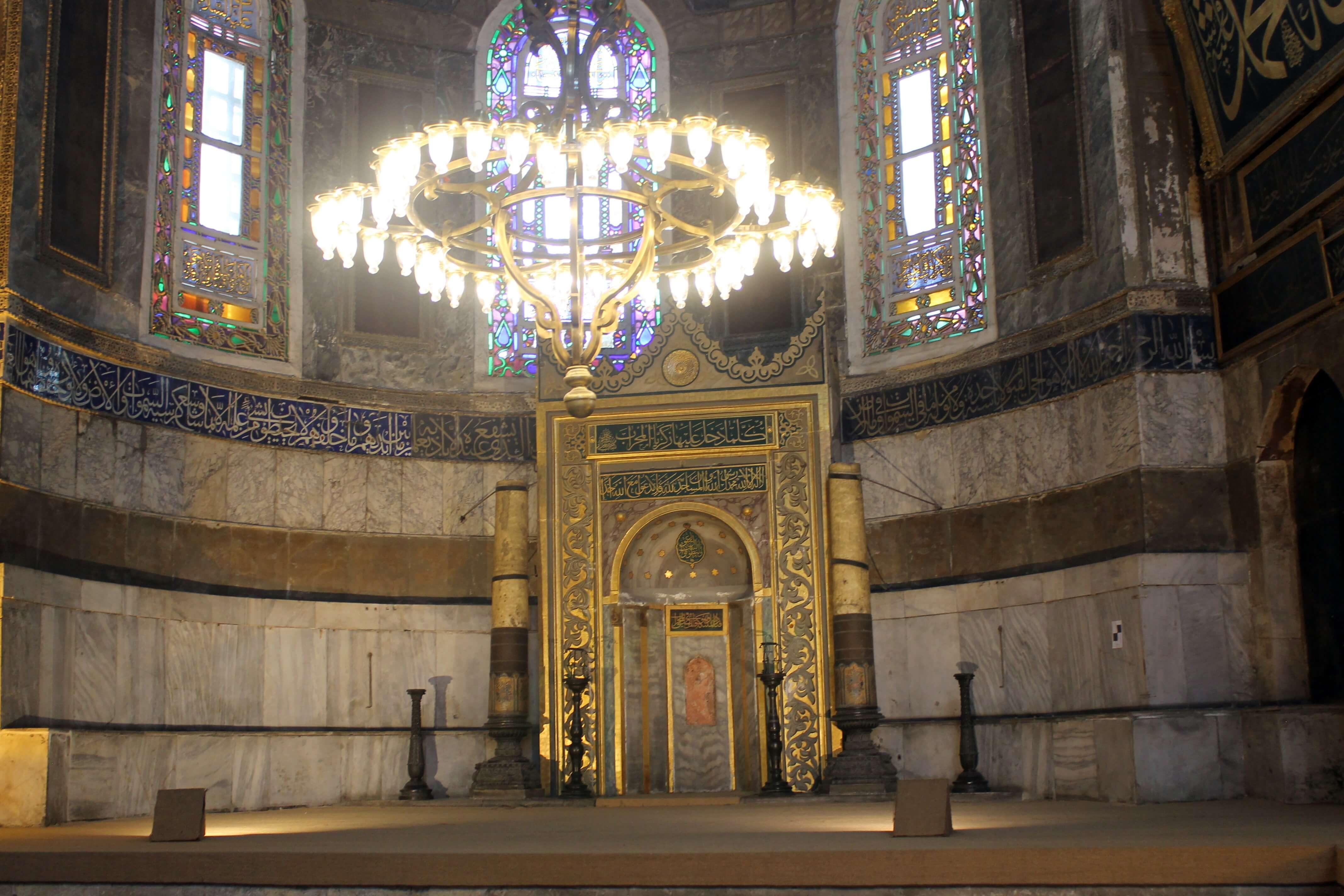 Hagia Sophia_mihrab