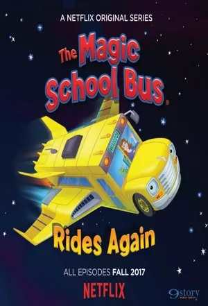 "Kids! Print your permission slips and go on a wild ride with the Miss Fiona Frizzle. With the help of a little magic, ""The Magic School Bus Rides Again on @netflix makes learning science fun! #ad"