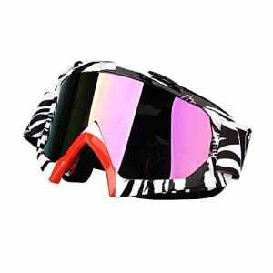 Fodsport Mototourisme Lunettes Homme / Femmes Motocross Lunettes Casques Lunettes Sport Gafas pour moto Lunettes de Protection de Visage pour Extérieur Activité Moto/Cross/VTT/Ski/Google/ Vélo Anti-UV Brouillard Soleil len coloré (Multicolor C)