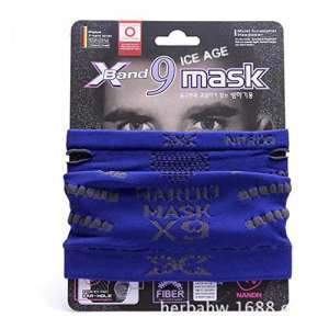 Generic Produit neuf Masque visage Hiver Écharpe thermique coupe-vent Snowboard/ski Masque de tête de mort Moto de vélo en plein air Cyclisme moitié visage Masque, Color 13, Size:25*20cm