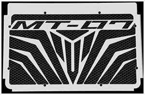 Cache radiateur/Grille de radiateur MT 07 2018>.»Logo» + Grillage Noir