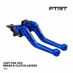 Leviers d'embrayage de frein courts FTRT pour Yamaha MT-07/FZ-07 2014-2018, MT-09/FZ-09 2014-2018, FZ6R 2009-2015, FZ1 FAZER 2006-2015,XSR 700/900 2016-2018,Bleu
