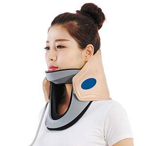 LOVEHOUGE Collier Cervical réglable d'appareil de Traction de Cou Cervical, améliorent la Colonne vertébrale, réduisent la Douleur au Cou, avec la Pompe Gonflable,4