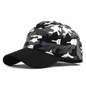 Viewk Personnalité de la Mode extérieure Unisexe Camouflage Camionneur Casquette de Baseball visière Casquette de Baseball