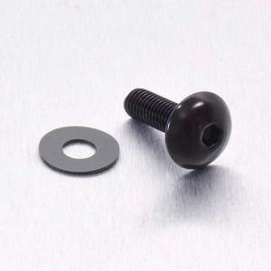 Vis à tête bombée en aluminium M5 x (0.8mm) x 16mm Noir