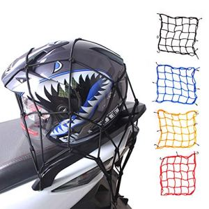 yuzhou Motorcycle Modification Accessories Helmet Rope Fuel Tank Net Luggage Net