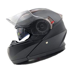 NATHUT Casque Scooter Modulable Homme Homologué ECE | Casque Moto Modulable Femme | Double Visière | NH (Noir, XL)