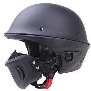 Feixunfan Masque de Masque de Motocross Casque De Moto Harley Casque Rétro Adapté À L'équitation en Plein Air Lunettes de Moto avec Casque Amovible (Couleur : A2, Taille : S)