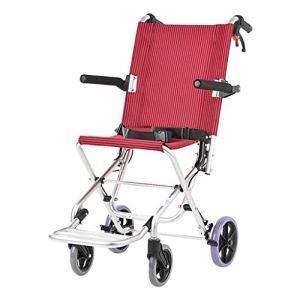 MLX Fauteuils roulants, trolleys for Les Personnes âgées, Scooters avec autobloquant Système de freinage de Cadre en Alliage d'aluminium, Adapté for Les Personnes âgées (Color : A)