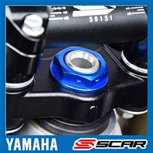 SCAR Ecrou de colonne de direction compatible avec YAMAHA YZ YZ-F WR-F 125 250 450 – Bleu