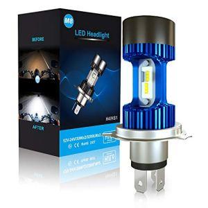 Ampoule H4 LED, Phare pour Moto, Feux Avants 6400LM, 12V-24V, Xénon Blanc 6000K, Pack de 1 – Bleu