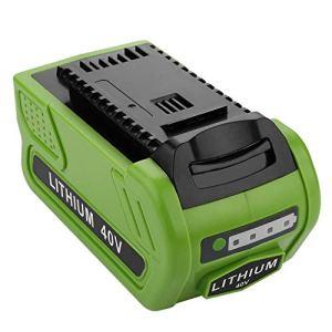 Dinglong GreenWorks 40V Batterie pour GreenWorks 29472 29462 G-Max 5000mAh š'adapté Aux Outils GMAX de GreenWorks