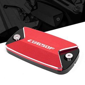 Moto Avant Couvercle Réservoirs de liquide de freins CNC Aluminum pour Honda CB650F